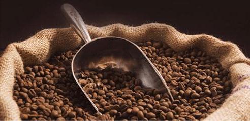 cekilmemis kahve