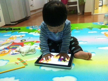 Baby Finger ipad oyun