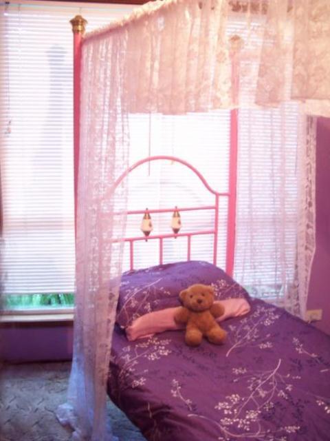 pembe yatak perdeleri